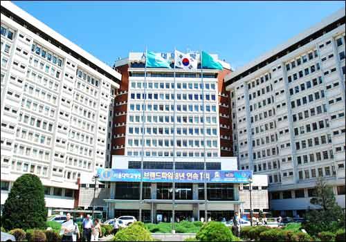 Beasiswa S1 dan S2 dari Seoul National University