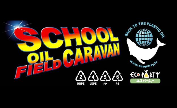 Sayembara Musik 'Eco Party' Untuk Ikan Paus di JJF 2014