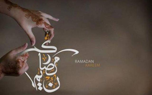 Ilustrasi Ramadhan Karim (graph.com.sa)