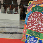 Kaligrafi yang diperlombakan acara MTQ Korpri tingkat nasional (Foto M Iqbal/SeputarAceh.com)