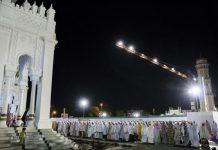 """Komunitas @iloveaceh Gelar Lomba """"Wonderful Ramadhan in Aceh"""""""